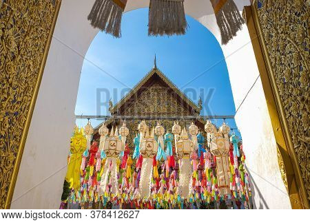 The Entrance Gate To Wat Phra That Hariphunchai, Lamphun Province Of Thailand During Yi Peng (or Yee