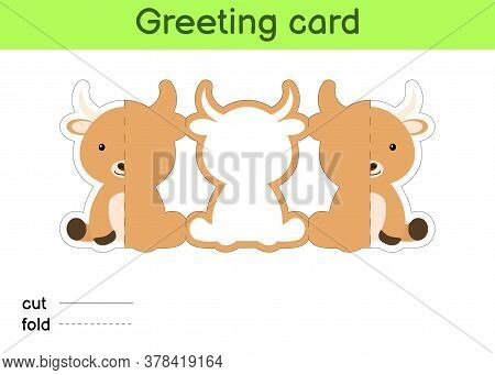 Cute Yak Fold-a-long Greeting Card Template. Great For Birthdays, Baby Showers, Themed Parties. Prin