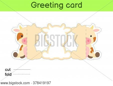 Cute Cow Fold-a-long Greeting Card Template. Great For Birthdays, Baby Showers, Themed Parties. Prin