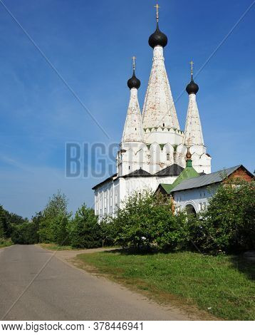 Orthodox Alekseyevsky Convent In Uglich On A Summer Day.