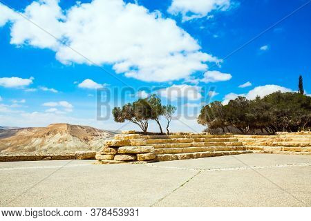 View of the landscapes in the valleys of the Qing and Ramat Avdat. The hill around the Ben Gurion Memorial. Israel. Early spring. The concept of historical and photo tourism