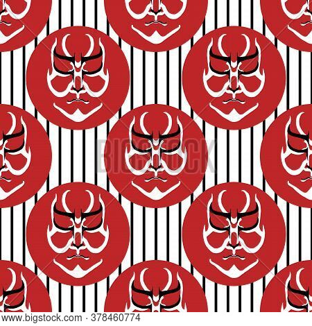 Vector Japanese Drama Kabuki Face Seamless Pattern Background. Black And White Theatre Mask In Red C