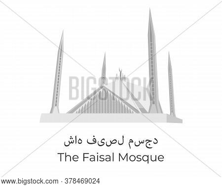 Faisal Mosque In Islamabad Pakistan Isolated On White Background. Vector Illustration Eps10. Transla