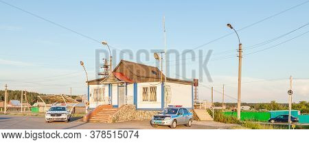 Novosibirsk, Russia - 06.26.2020: Post Of Road Guard Service Outside The City In The Countryside Wit