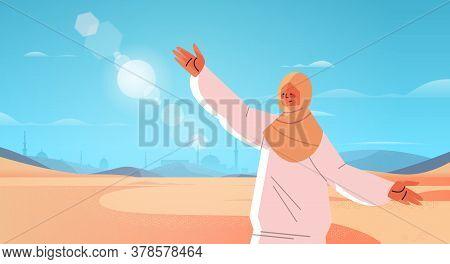 Arabian Woman Walking In Desert Happy Arab Girl In Traditional Clothes Ramadan Kareem Holy Month Ara