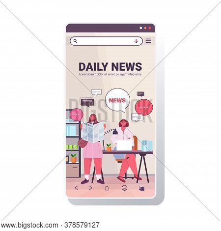 Businesswomen Reading Newspaper Discussing Daily News During Meeting In Office Chat Bubble Communica