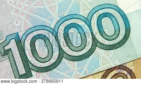 Element Of The 1000 Russian Rubles Bill. Macrophotography