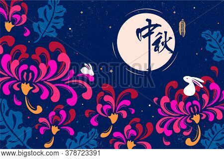 Chinese Mooncake Festival. Mid Autumn Festival. Translation: Mid Autumn, Flowers Bloom Under Full Mo