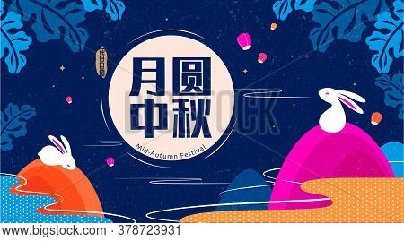 Chinese Mooncake Festival. Mid Autumn Festival With Rabbits And Chrysanthemum On Background. Transla