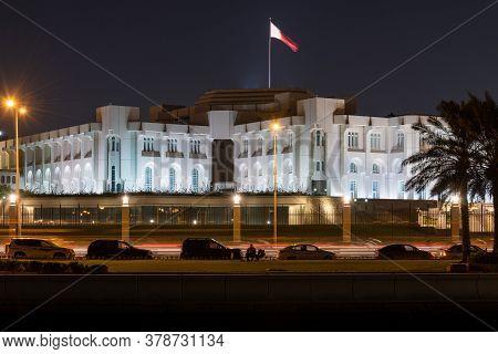 Doha, Qatar - Nov 23. 2019. Cityscape With Consultative Assembly Of Qatar And Al Corniche Street