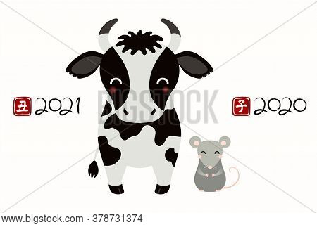 2021 Chinese New Year Vector Illustration With Cute Ox, Rat, Red Stamps With Japanese Kanji For Ox,