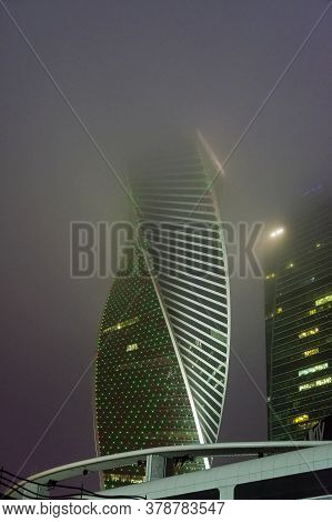 Moscow, Russia - December 22, 2019: A Thick Fog Hides The Skyscrapers Of The Moscow City Internation