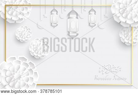 Ramadan Backgrounds Vector,ramadan Kareem - Translation Of Text : Ramadan Kareem Pattern White Backg