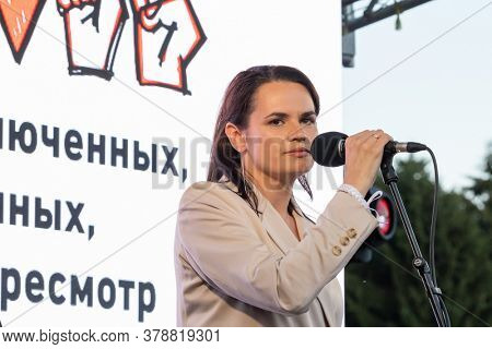 Minsk, Belarus - July 30, 2020: Svetlana Tikhanovskaya, the main opposition candidate for upcoming presidential elections in Belarus gives speech at her campaing rally in Minsk.
