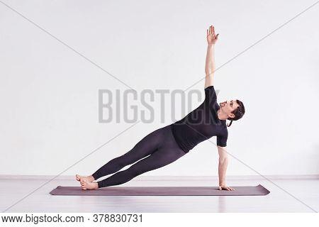 Man Practice Yoga. Pilates Training At Home. Dancer Workout. Online Teacher. Balance Asana