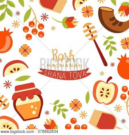 Rosh Hashanah, Shana Tova Banner Template, Traditional Jewish New Year Holiday Poster, Postcard Or I