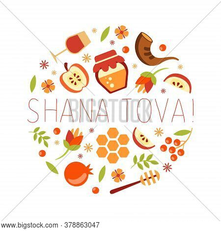 Shana Tova Banner Template, Traditional Jewish New Year Holiday Poster, Postcard Or Invitation Card
