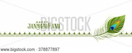 Happy Janmashtami Festival Peacock Feather Banner Design