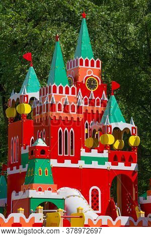 Staraya Russia, Russia - July 04, 2020: Stylized Under The Towers Of The Moscow Kremlin Peak Of The