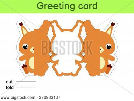 Cute Squirrel Fold-a-long Greeting Card Template. Great For Birthdays, Baby Showers, Themed Parties.