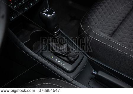 Novosibirsk/ Russia - July 18 2020: Scoda Rapid, Gear Shift. Automatic Transmission Gear Of Car , Ca