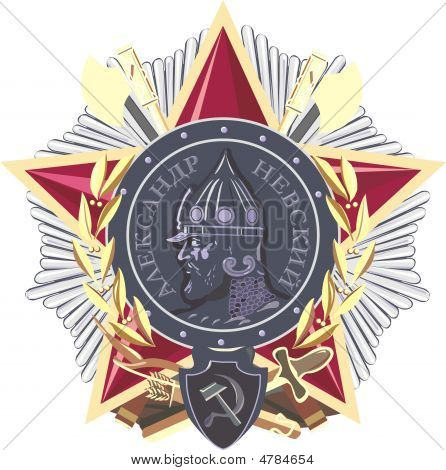 Alexander Nevskiy Order
