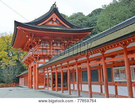 Shimogamo-jinja Shrine (Kamomioya - jinja), Kyoto, Japan