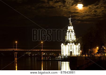 Church In Dnipropetrovsk