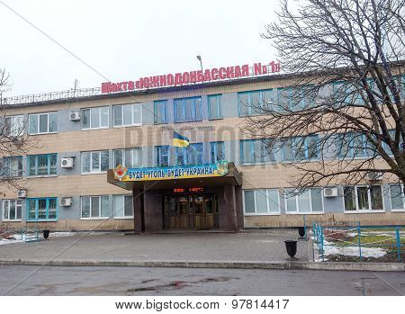 Ugledar, Ukraine - December 23, 2013: Administrative Building Of The Mine South Donbass