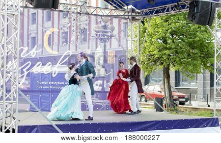 NIZHNY NOVGOROD, RUSSIA  May 20, 2017: Night of museums festival. Ladies and gentlemen dance the quadrille Paris variation. NIZHNY NOVGOROD