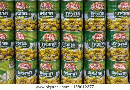 Canned Olives For Sale At Israeli Food Supermarket