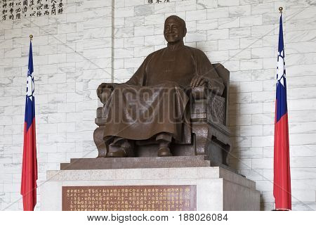 Statue of Chiang Kai-shek inside of the National Chiang Kai-shek Memorial Hall located in Taipei Taiwan He was the leader of the Republic of China from 1928 until his death in 1975