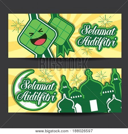 Selamat Hari Raya Aidilfitri vector illustration banner with cute ketupat and traditional malay mosque. Caption: Fasting Day of Celebration
