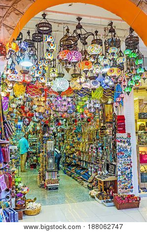 The Store Of Arabian Lights
