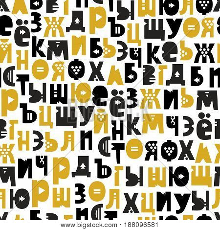 Seamless vector pattern from the letters of the Russian alphabet. Background for design. Wrapping paper. Lettering drawn by hand. Beautiful kid's drawing.