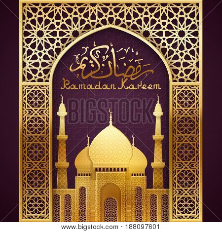 Ramadan background with golden arch and mosque with golden arabic pattern EPS 10 contains transparency.
