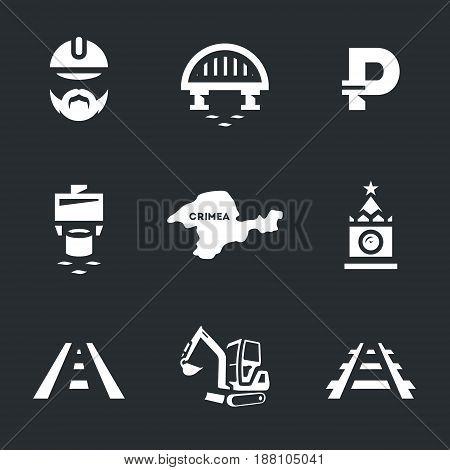 Builder, fairway, rudder, pile, peninsula, kremlin, road, excavator, railway.