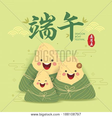 Cute cartoon chinese rice dumplings. Dragon boat festival illustration. (caption: Dragon boat festival, 5th may chinese calendar)