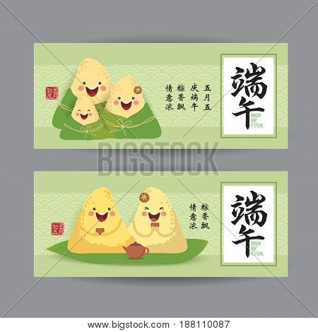 Set of Dragon Boat Festival banner. (translation: The aroma of rice dumpling makes you think of your beloved family, let's celebrate the dragon boat festival together on 5th may chinese calendar)