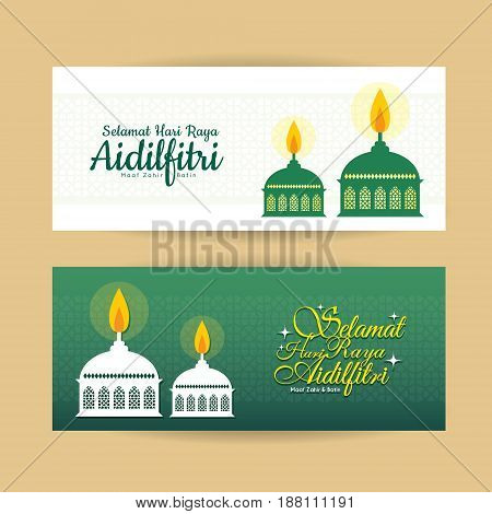 Set of Hari Raya Aidilfitri banner design. Vector muslim oil lamp (pelita) with islamic pattern background. (translation: Fasting Day of Celebration, I seek forgiveness, physically and spiritually)