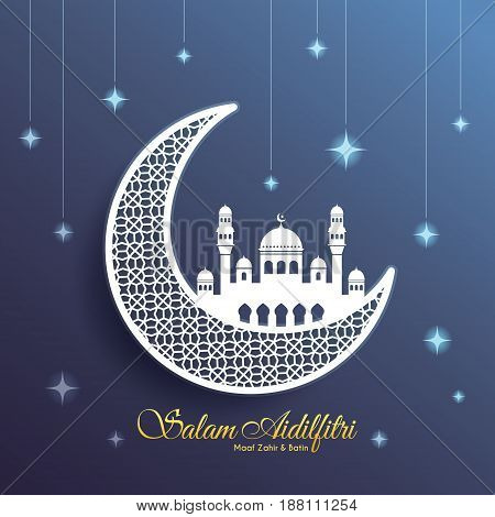 Hari Raya greeting card with decorative crescent moon and mosque on starry blue background. Vector illustration. (caption: Fasting Day of Celebration, I seek forgiveness, physically and spiritually)