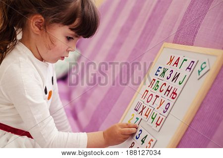 Learning Cyrillic Letters