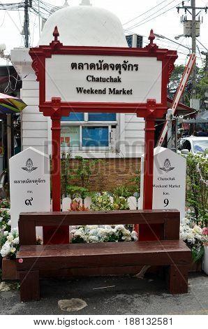 Jatujak Or Chatuchak Market In Bangkok