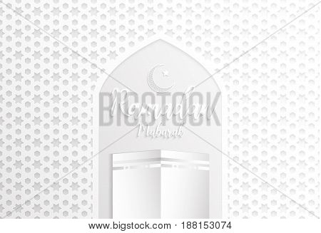ramadan backgrounds vectorRamadan mubarak with kaaba and arabic pattern white background