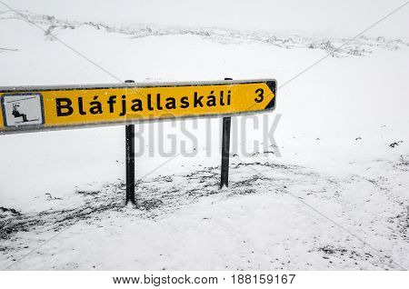 Icelandic Road Sign With Direction To Sky Resort