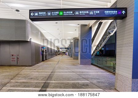 TAIPEI TAIWAN - APRIL 24: This is the hall which leads to the airport express train platform which takes passengers on a fast train from Taipei to Taoyuan airport on April 24 2017 in Taipei