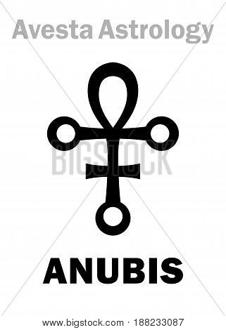 Astrology Alphabet: ANUBIS, Avestian astral planet-conductor. Hieroglyphics character sign (single symbol).