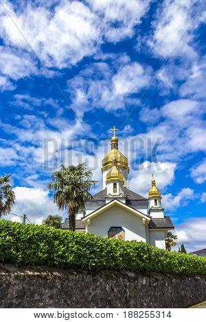 Ukrainian Church of the Virgin Dormition. France, Lourdes
