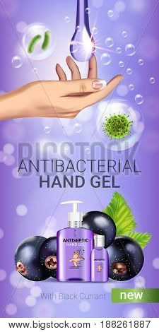 Black currant flavor antibacterial hand gel ads. Vector Illustration with antiseptic hand gel in bottles and blackcurrant elements. Vertical banner.