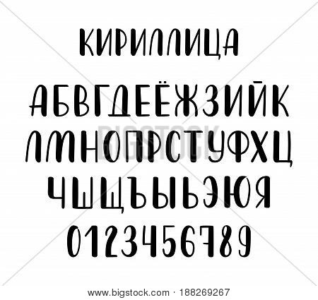 Hand drawn russian cyrillic calligraphy brush alphabet of capital letters. Vector Vector illustration